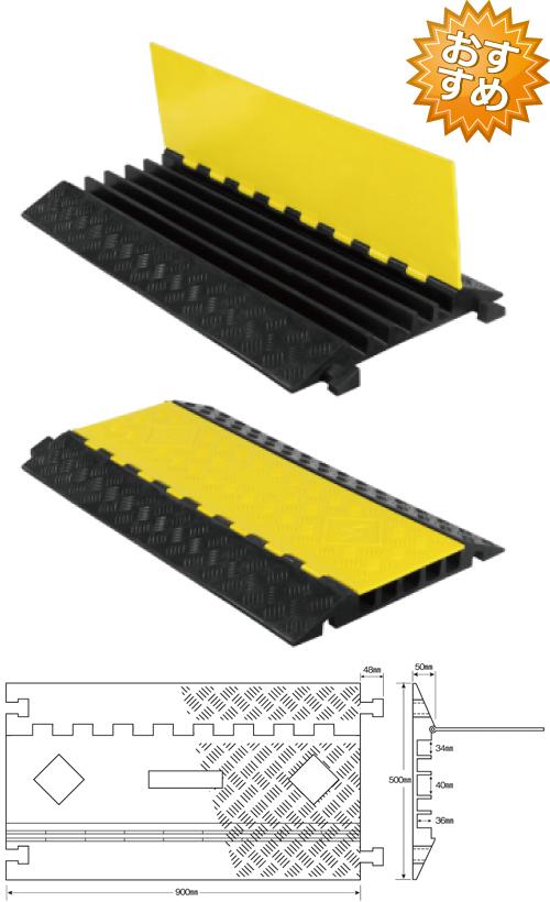 強化型ケーブルプロテクター どこでもケーブルワイド収納タイプ・プロ